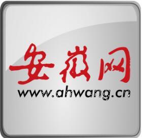 安徽网微信公众号