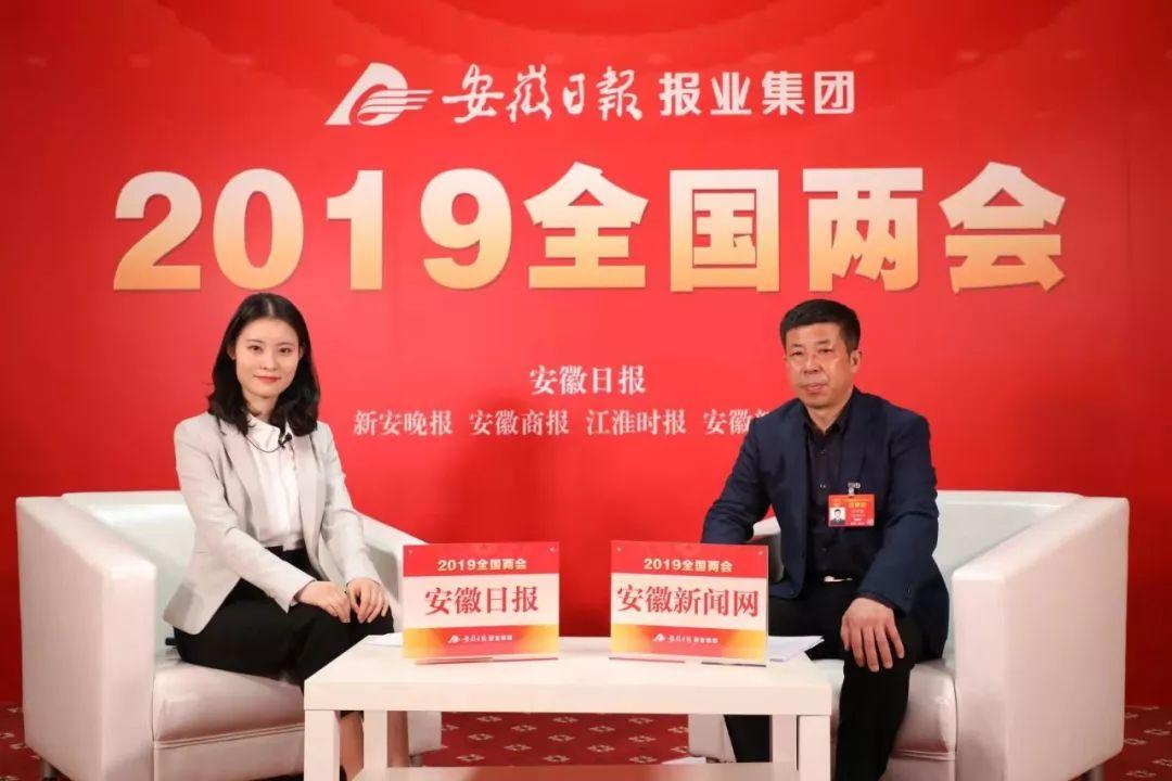 专访全国人大代表、合肥公交集团客服中心副主任李祥斌