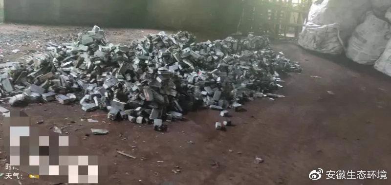 安徽专项行动第一案 亳州查处一起非法处置危险废物案