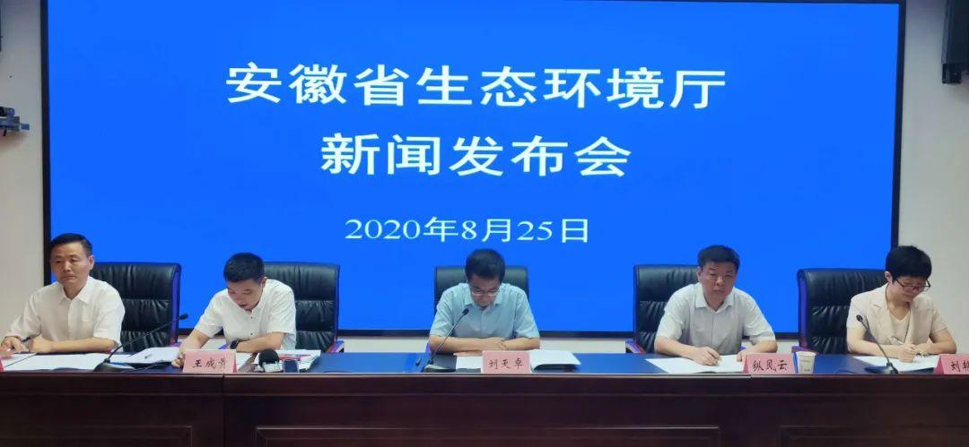 身边污染源知多少?安徽省第二次全国污染源普查公报发布