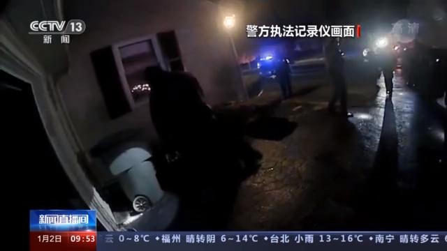 又一铁证!美国警察枪杀无辜非洲裔现场细节曝光 射伤男子后未施救