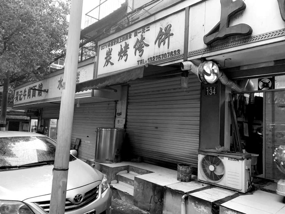"""安庆知名侉饼铺""""垮了"""" 曾登上""""舌尖上的中国"""""""