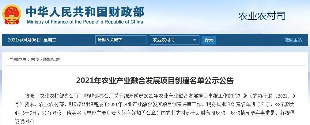 公示!安徽13地入选全国农业强镇创建名单