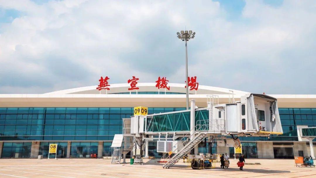 芜宣机场月底开航