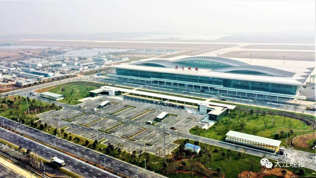官宣:芜宣机场4月30日通航!