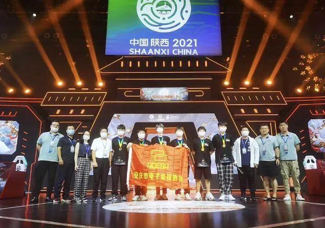 安徽电竞队问鼎全运会全国总冠军