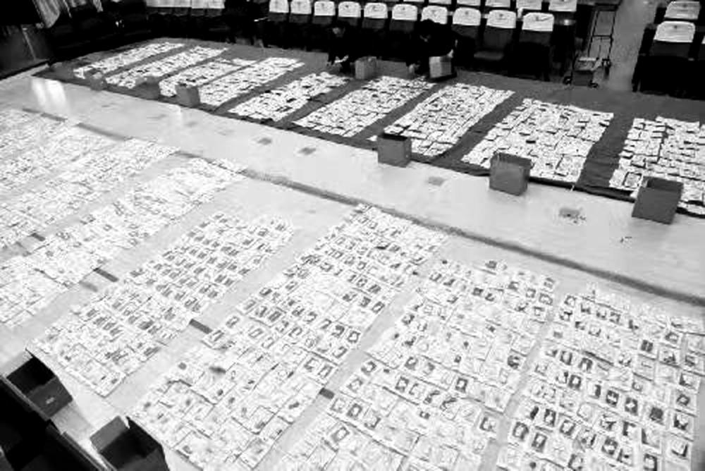 安徽警方破获特大妨害信用卡管理案 涉案近2亿元