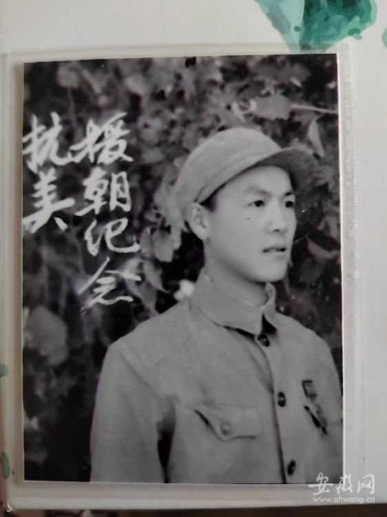 亲历长津湖战役安徽老兵数十年来捐款40余万