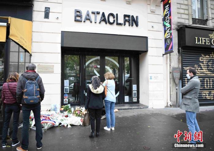 2015年巴黎恐怖袭击案正式开庭审理