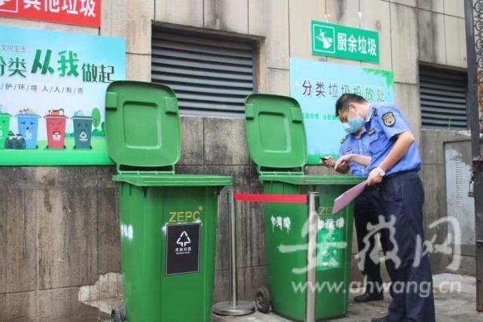 """厨余垃圾混装 合肥庐阳区开出首张""""垃圾分类""""罚单"""