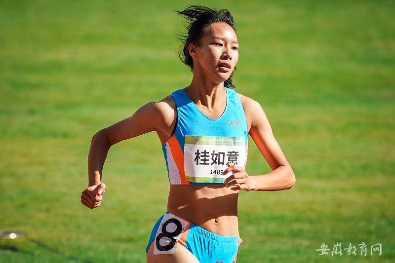 合肥市高二学生桂如意跑进全运会女子800米决赛 9月22日晚进行决赛