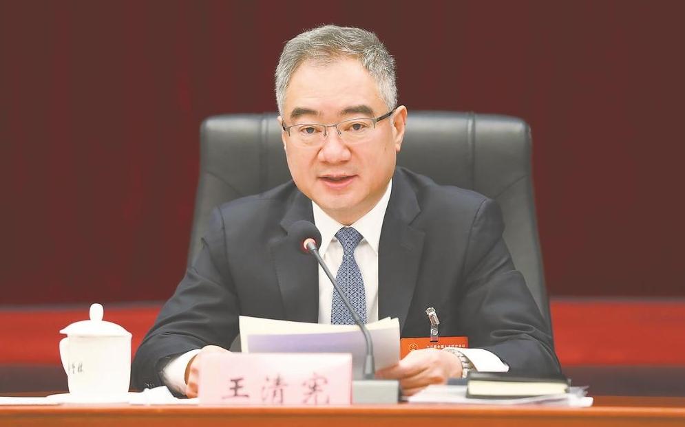 """王清宪审查""""十四五""""规划和2035年远景目标纲要草案"""