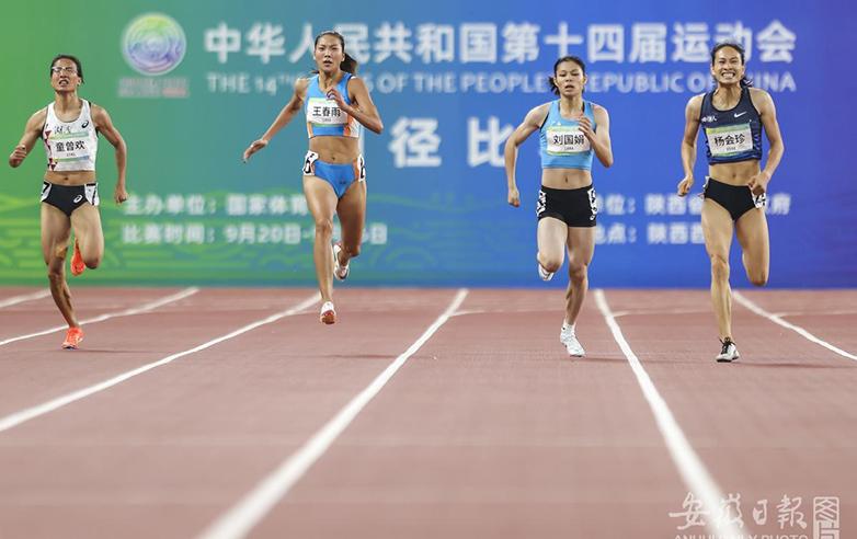 十四运女子400米王春雨夺银牌
