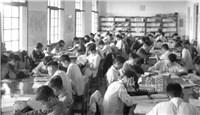 历史文教--安徽师范学院