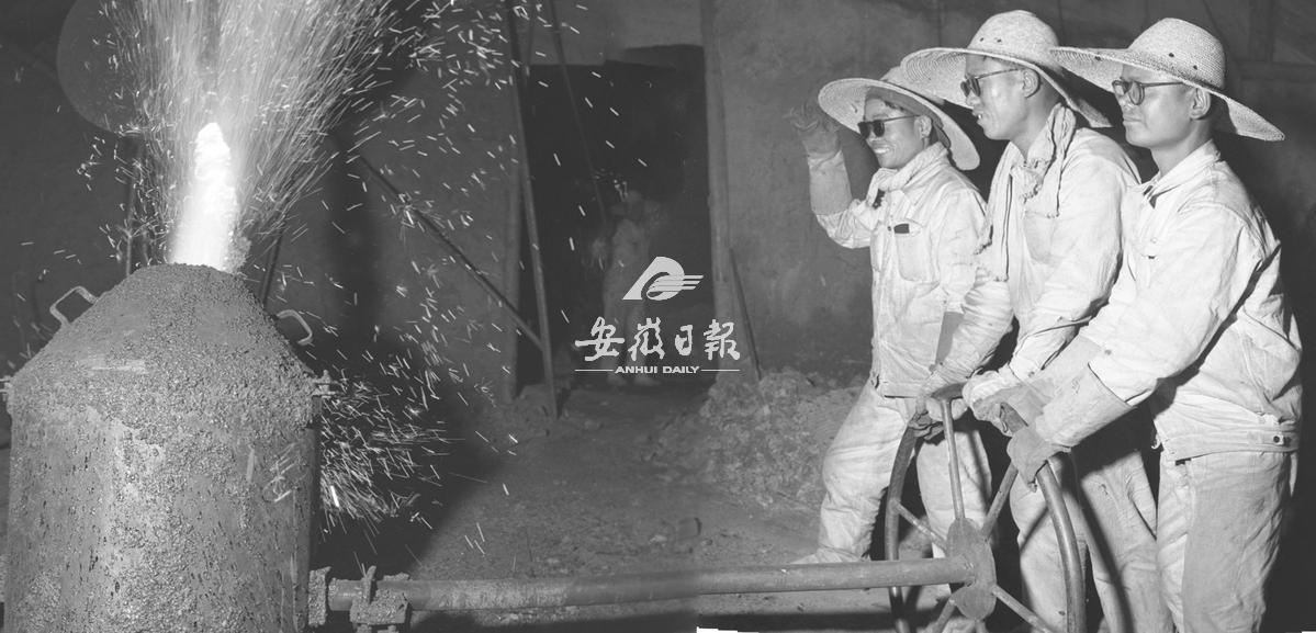 【历史图片】工业--安徽省合肥钢铁破万吨大关