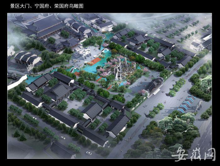 红楼梦文化园大门及宁国府、荣国府鸟瞰图。