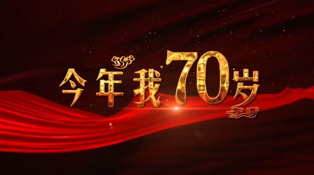 今年我70岁丨杨良金:田是一样的,结出的果实更丰硕