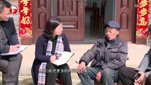 """安徽落实""""三严三实""""重要讲话精神纪实"""