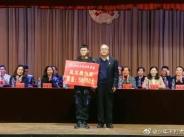 救人大学生获59800奖学金