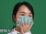 疾控专家演示戴口罩正确方法