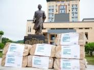 学生开学收两吨黄冈密卷