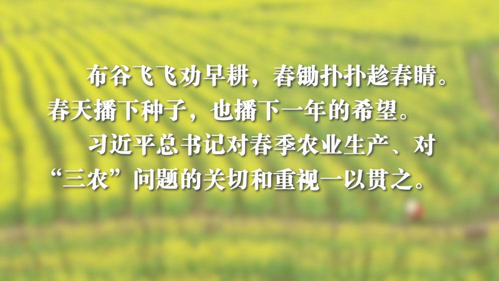 自习课 | 习近平:天道酬勤 力耕不欺