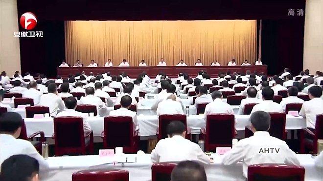 省委召开常委会扩大会议,传达学习习近平总书记视察安徽重要讲话精神