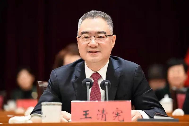 中央决定:王清宪任安徽省委副书记