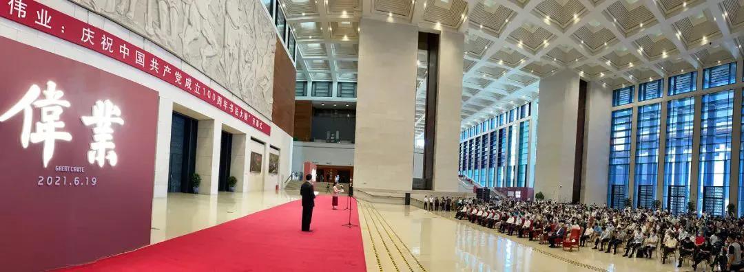 """安徽省11位书家入选""""伟业——庆祝中国共产党成立100周年书法大展""""(图2)"""